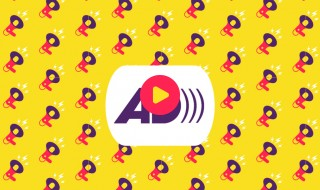Audiodescriptie