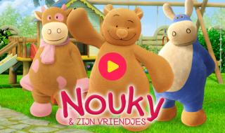 Nouky en zijn vrienden