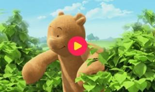 Nouky en zijn vrienden: Nouky ontdekt de tuin