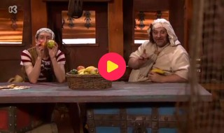 Piet Piraat: De verdubbelaar