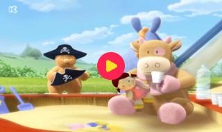Nouky en zijn vrienden: Piratenzon