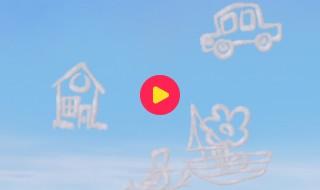 Nouky en zijn vrienden: Tekeningen in de lucht