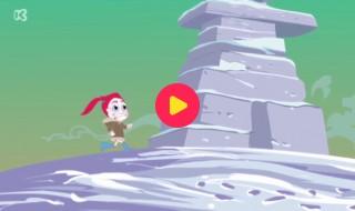 Kika en Bob: Kika en Bob on ice