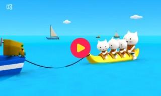Musti: De bananenboot