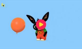 Bing: De ballon