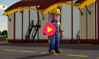 Bob de bouwer: Bob de dappere