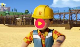 Bob de bouwer: Bob en de gemaskerde biker