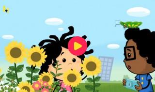 Ella Bella Bingo: Vlindergefladder