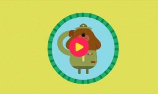 Hey Duggee: Duggee en de gekkebekmedaille