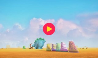 Dinopoot: Het ding dat we wilden eten