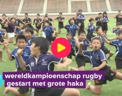 Karrewiet: WK rugby is begonnen in Japan