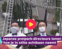 Karrewiet: Japanse directeurs niet zo enthousiast op de rollercoaster