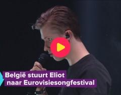 Karrewiet: België stuurt Eliot naar het Eurovisiesongfestival