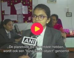 Karrewiet: Tieners ontdekken nieuwe planetoïde
