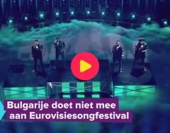 Karrewiet: Bulgarije geen songfestival