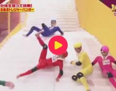 Karrewiet: Zot Japans spelprogramma