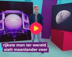 Karrewiet: Rijkste man ter wereld wil naar de maan