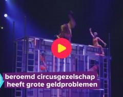 Karrewiet: Cirque de Soleil heeft geldproblemen