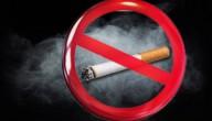 Dag zonder roken