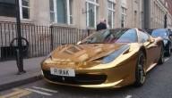 De gouden Ferrari