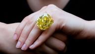Gele diamant