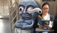Monsters op de metro