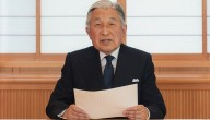 Keizer Akihito van Japan