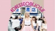 Dresscode Josje