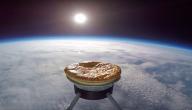 Taart in de ruimte