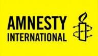 Het logo van de mensenrechtenorganisatie Amnesty International