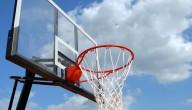 Te groot om te basketten?