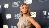 Concert Beyoncé afgelast