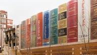 reuzenboeken