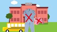 geen pyjama's op school