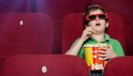 De leukste films van 2016