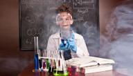 Dag van de Wetenschap