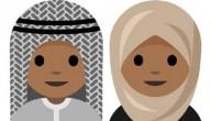 Hoofddoek-emoji