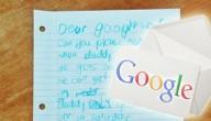 Brief voor Google