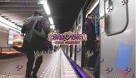 Eurosongliedjes in Brusselse metrostations