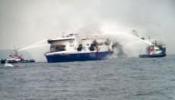 brandende ferry