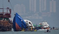 botsing ferry's hong kong