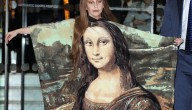 Lady Gaga is Mona Lisa