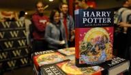 Nieuw Harry Potter-boek?