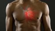 hart testen