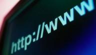 internetforum