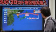 Noord-Korea lanceert alweer een raket