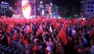 coup Turkije