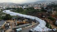 Libanon afval