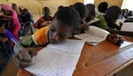School in Mali