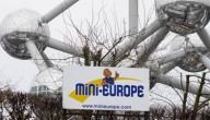 Mini-Europa mag langer blijven